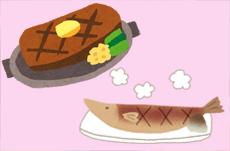 「高タンパク質ダイエット」で選ぶのは肉か魚か