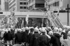 「デモ運動」にはどれほどの効果があるのか?
