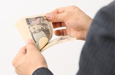 一般的に「退職金」はどれぐらい貰えるのか?