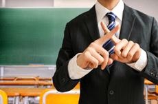 半数が過労死ラインを超える公立教員の労働環境