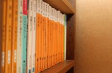 年間ベストセラーに見る人の読書の傾向は?