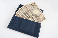 年収1000万円の人の財布の中身、手取り月収は?