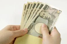 夏のボーナス平均は〇〇万円!一部上場企業だとなんと…