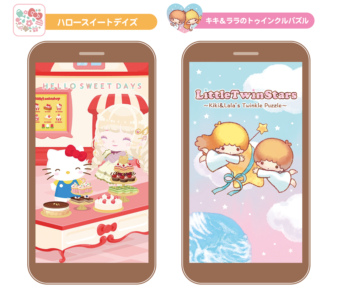Sweet days&twinkle puzzle
