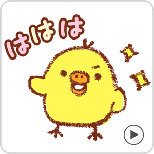 リラックマ〜キイロイトリダイアリー〜