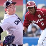 週刊野球太郎 プロ野球#1 記事画像#5