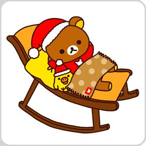 リラックマXmas&Holiday