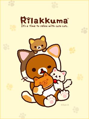 リラックマ〜ネコとのんびり♪〜